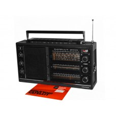 1970's GRUNDIG SATELLIT 2100 RADIO RECEIVER - 20.11.2019 SOLD