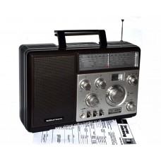 1980's Grundig Ocean Boy 820 (Minerva RS800) Radio - 02.04.15 SOLD